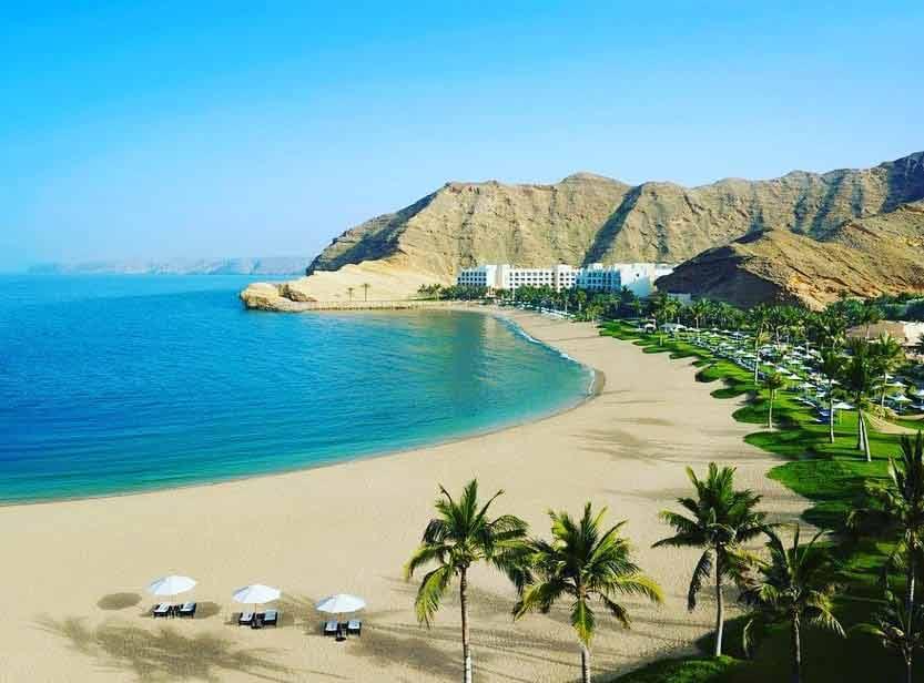 Wakacje w lutym - Oman