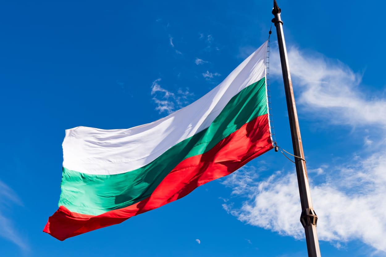 Ile trwa lot do Bułgarii.